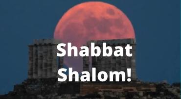 Shabbat-Shalom-Salutation-18