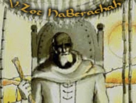 VZot-HaBerachah-parshah-artwork-1